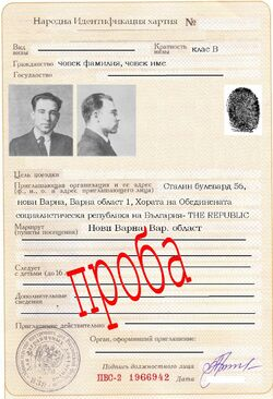 National Identification Paper