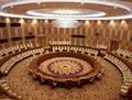 Manchu executive council.png