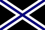 Flag of Barren Hills
