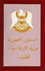 Royal decree of india