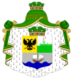 Coat of arms of An Uinnia - full achievement.png