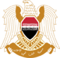 Coat of arms of Qatif