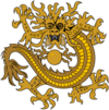 Crest of Wushan.png