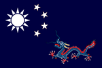 Flag of Wushan.png