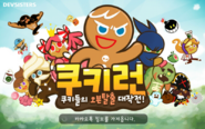 Korean Cookie Run 1st Season