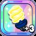 Spotlight Vanilla Bulb+3