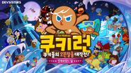 Korean Cookie Run 7th Season