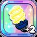 Spotlight Vanilla Bulb+2