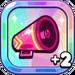 Cheerleader Cookie's Pink Megaphone+2