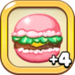 Macaron Burger+4