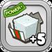 White Sugar Cube 5