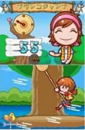File:Play on the swing!.png