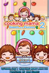 File:Cooking mama 2.jpg