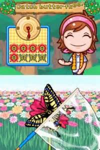 File:Catch butterflies!.jpg