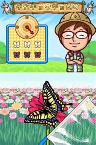 File:Catch butterflies! 3.jpg