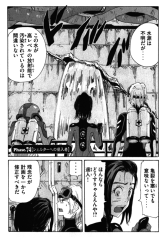 File:Chapter 155.png