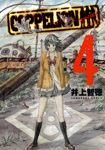 File:Volume 4.png