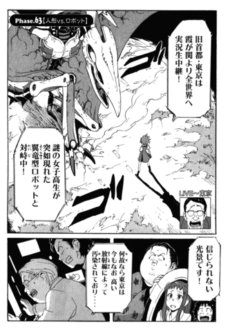 File:Chapter 144.png