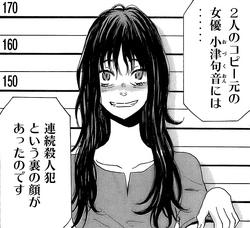 Kuon Ozu Manga Infobox