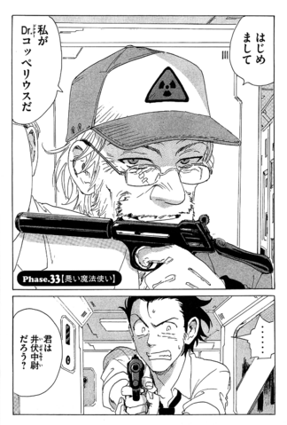 File:Chapter 114.png