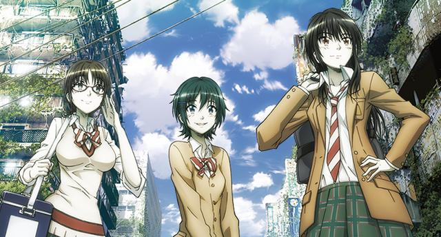 File:Slider - Anime.png