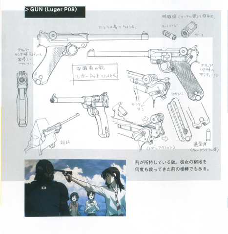 File:Vol.1 booklet 02 luger P08.png