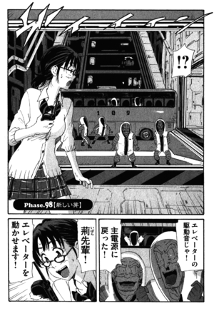 Chapter 179