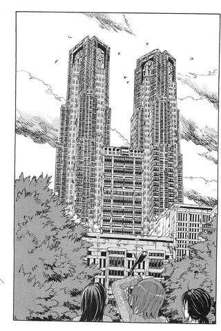 File:Tokyo city hall.jpg