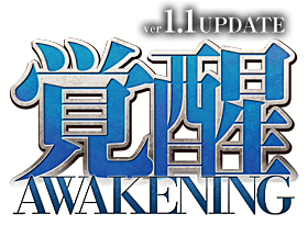 Update logo 1 1 awakening