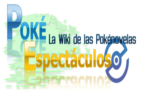 Archivo:Wikia-Visualization-Main,espokeespectaculos.png
