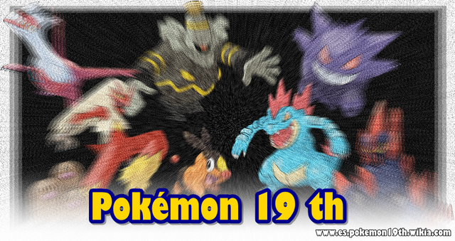 Archivo:Wikia-Visualization-Main,espokemon19th.png