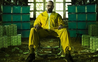 Archivo:Esbreakingbad-entertainment.png