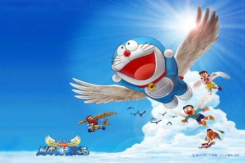 Archivo:Wikia-Visualization-Main,esdoraemon.png