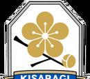 Kisaragi Academy/High School