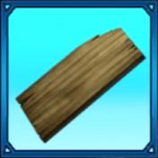 Loose Board-BD