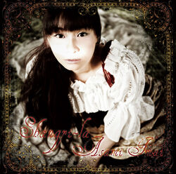 04. シャングリラ (DVD)