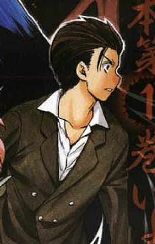 File:Shinichi.PNG