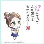 Mayu-karuta
