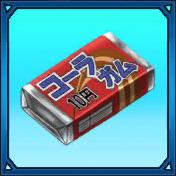 10 yen Gum JPN BD