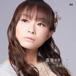 14. 星屑のリング (CD)