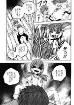 AC-Yuki-Yuuma