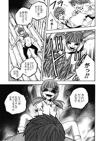 File:AC-Yuki-Yuuma.jpg
