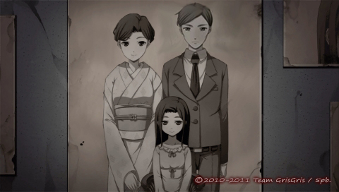 File:Sachiko, Seiji and Yoshie, without scribbles.jpg