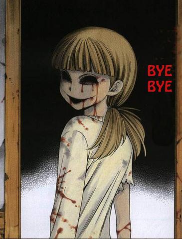 File:Yuki.PNG