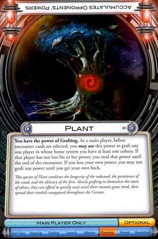 File:Plant (FFG).jpg