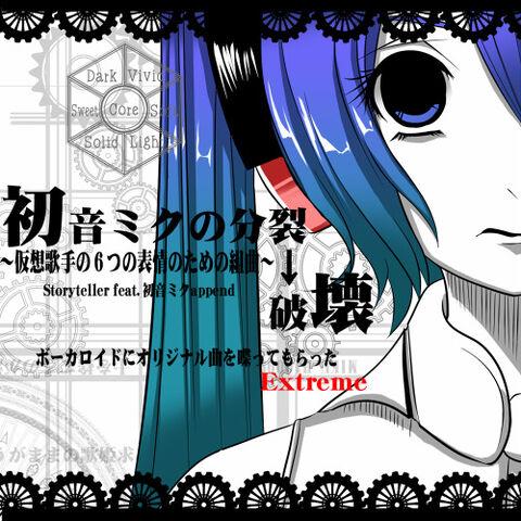 File:Hatsune bun.jpg