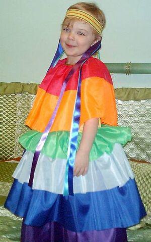 Файл:Rainbow-front.jpg