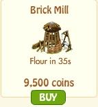 File:Brick Mill.jpg