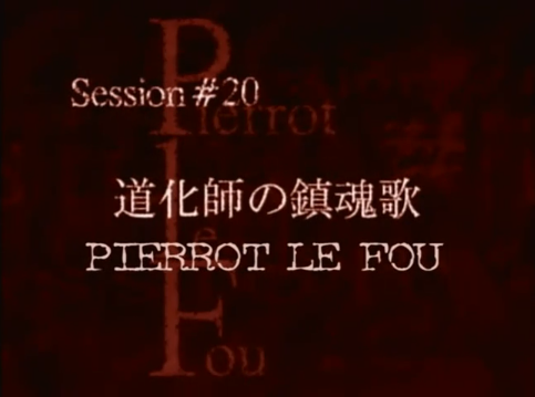 File:20 Title.png