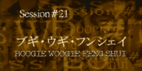 Boogie Woogie Feng Shui